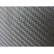 斜纹编织网