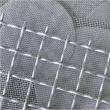 焦化厂金属丝编织方孔筛网